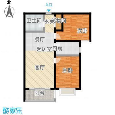 阳光绿城93.39㎡B户型两室两厅一卫户型2室2厅1卫
