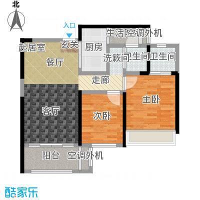 泽华・上东海岸69.00㎡B-2户型2室2厅2卫