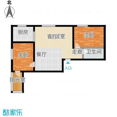 吉隆公寓92.47㎡A两室两厅一卫户型2室2厅1卫