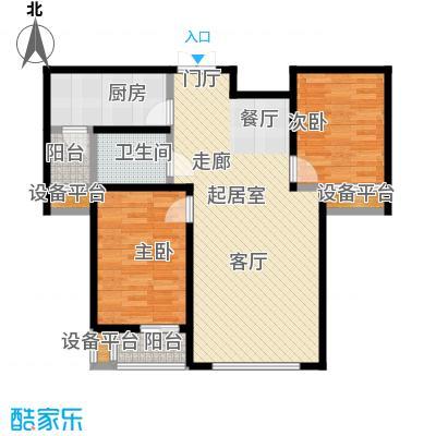 华北星城户型2室1卫1厨