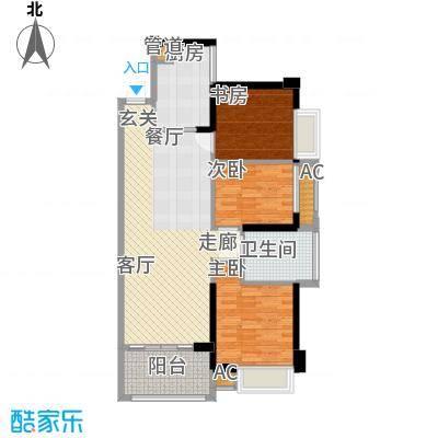 中骏四季阳光89.00㎡C户型三房两厅一卫 面积约89平户型3室2厅1卫