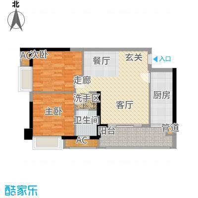 中骏四季阳光79.00㎡B户型两房两厅一卫 面积约79平户型2室2厅1卫