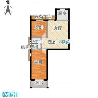 泰和福地水岸90.09㎡A1两室两厅一卫户型2室2厅1卫