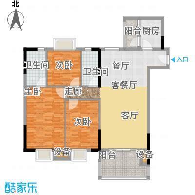 神州华府二期121.59㎡A户型3室2厅2卫