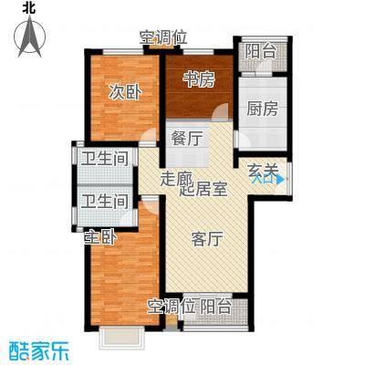 远洋海世纪137.00㎡海悦公馆C1户型3室2厅2卫
