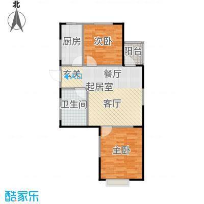 LOHAS上院7号公寓82.35㎡户型2室1厅1卫