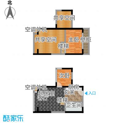 都市斓轩2室2厅户型