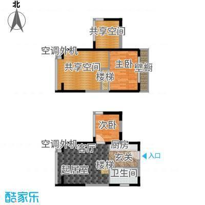 都市斓轩1室2厅户型