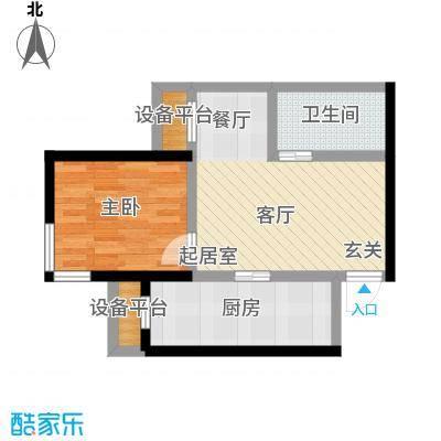 雅宾利花园54.84㎡A1户型 一室二厅一卫户型1室2厅1卫