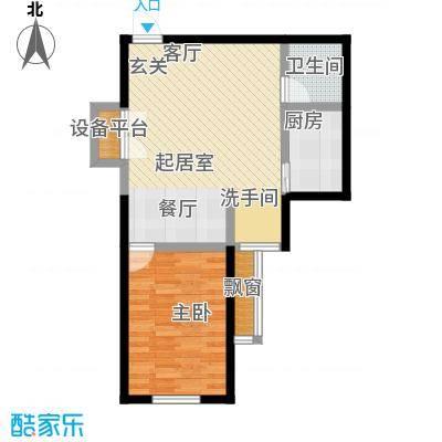 雅宾利花园68.54㎡B2户型 一室二厅一卫户型1室2厅1卫