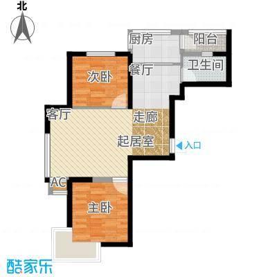 雷明锦程81.26㎡E户型2室2厅1卫户型2室2厅1卫