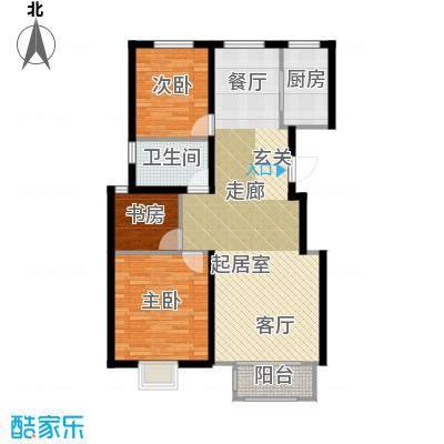 中冶世家113.00㎡B8户型3室2厅1卫