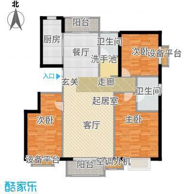 中冶世家143.00㎡B5户型3室2厅2卫