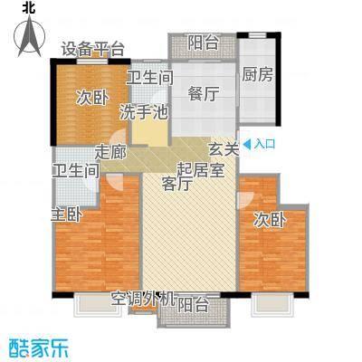 中冶世家143.00㎡B4户型3室2厅2卫