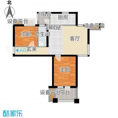 阳光新业国际90.00㎡C1二室一厅一卫户型