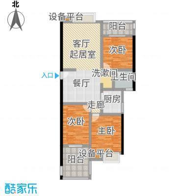拓兴・阳光新城113.85㎡D5户型3室2厅1卫