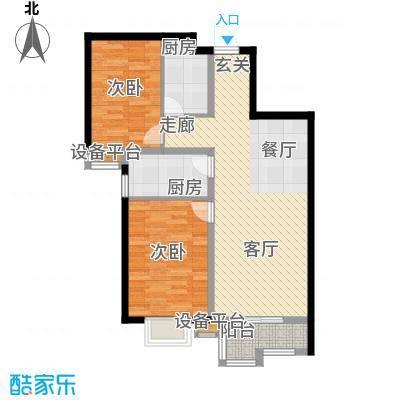 丽景蓝湾93.62㎡两室两厅一卫户型