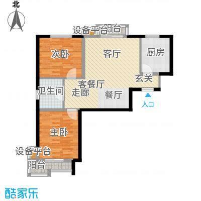 丽景蓝湾94.09㎡两室两厅一卫户型