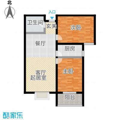 文津花园95.00㎡B-3户型两室两厅一卫户型2室2厅1卫