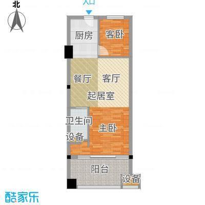 美亚之心63.00㎡公寓A户型2室1厅1卫