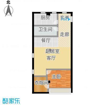 凡高公寓94.00㎡94平米一房户型1室1厅1卫