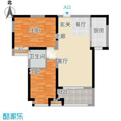 金业观湖大第94.00㎡3#C户型3室2厅2卫