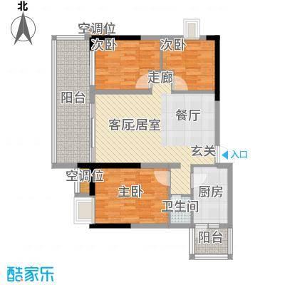 天重・山水华庭89.39㎡D1户型3室2厅1卫
