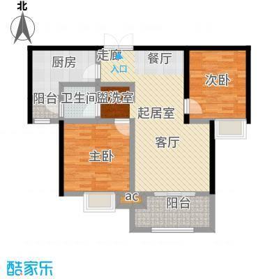 君河湾4#楼A2户型93.08 两室两厅一卫户型2室2厅1卫