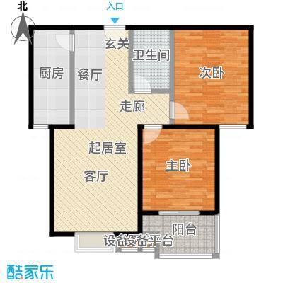 朝阳翡翠城88.00㎡C2户型两室两厅一卫户型2室2厅1卫