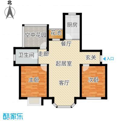江南华府QQ户型2室1卫1厨
