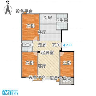 满城中景华庭139.89㎡B10户型三室两厅两卫户型3室2厅2卫