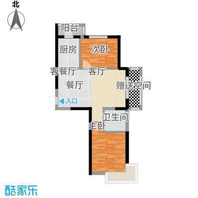中铁人杰水岸91.00㎡瞰湖高层14#30# 二室二厅一卫户型2室2厅1卫