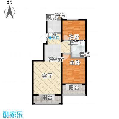 七星九龙湾84.22㎡B户型 两室两厅一卫户型2室2厅1卫