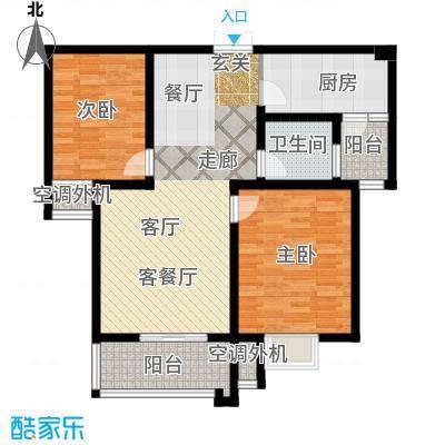 融锦尚都88.06㎡5#楼G户型2室2厅1卫1厨户型2室2厅1卫