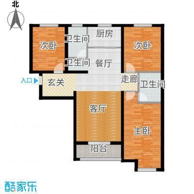 顺平水木清华123.61㎡三室两厅两卫户型3室2厅2卫
