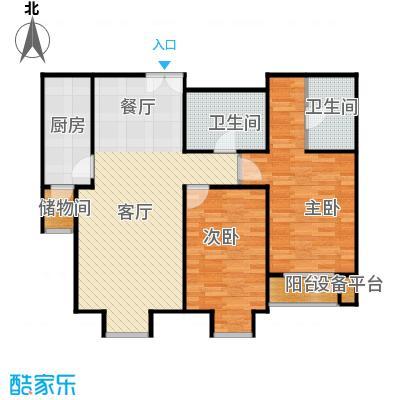 亿利城文澜雅筑102.52㎡户型2室2厅2卫