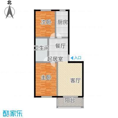 西湖庄园91.20㎡E-两室两厅一卫户型2室2厅1卫