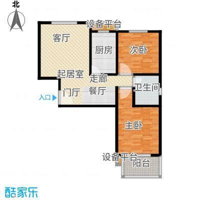 朝阳翡翠城91.00㎡E4户型两室两厅一卫户型2室2厅1卫