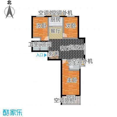 博世花倾城二区110.63㎡C1户型三室两厅一卫一厨户型3室2厅1卫