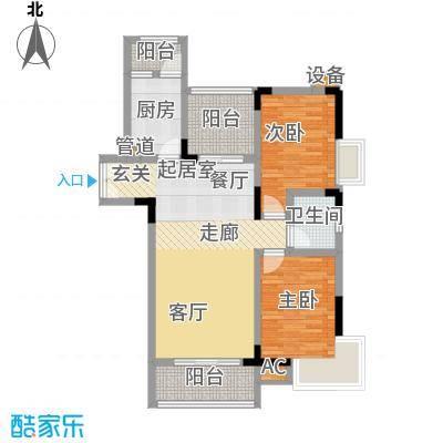 誉峰H户型两室两厅单卫,产权面积为86.73m²,实得面积为93.62m²户型