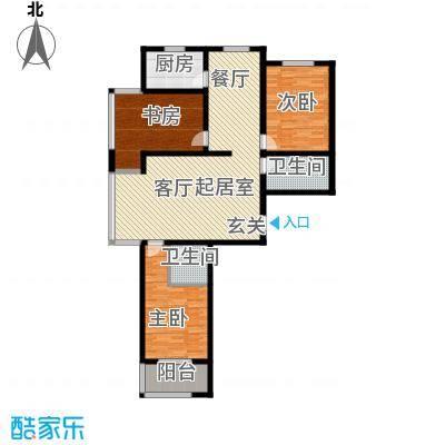 鑫泰园131.00㎡B7 三室两厅两卫户型