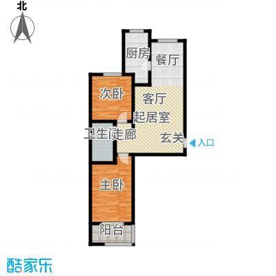鑫泰园95.00㎡B3 两室两厅一卫户型