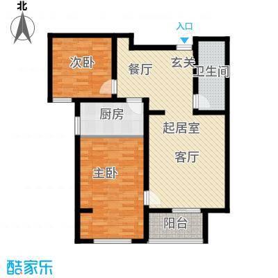 鑫泰园94.00㎡B2 两室两厅一卫户型