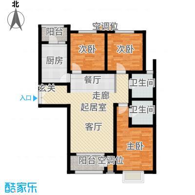 远洋海世纪138.00㎡海悦公馆C2户型3室2厅2卫