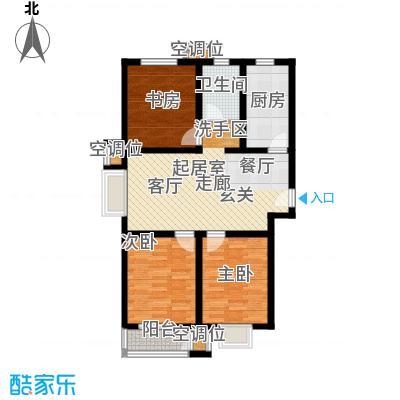 远洋海世纪113.00㎡海怡学府C5户型3室2厅1卫