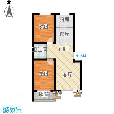 明日星城E户型两室两厅一卫户型2室2厅1卫