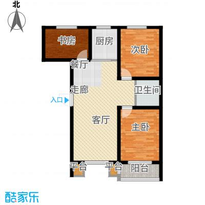 明日星城G三室两厅一卫户型3室2厅1卫