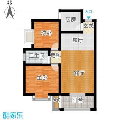 希尔国际公馆80.00㎡80平米两室两厅一卫户型