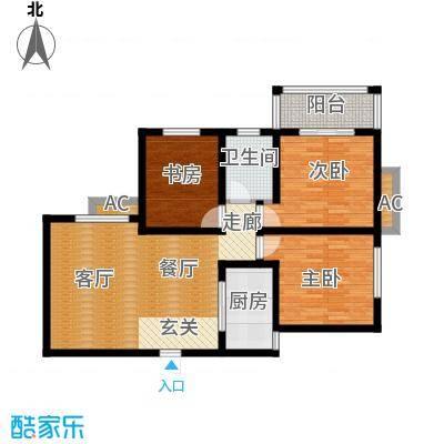 希尔国际公馆98.00㎡98平米三室两厅一卫户型
