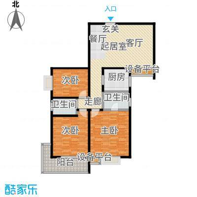 龙首领域122.00㎡122平米三室两厅两卫户型